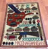 Turkmen Wool War Rug 1.10x2.10