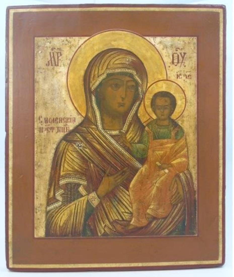 Smolenskaya Mother of God Russian Icon, 19th C