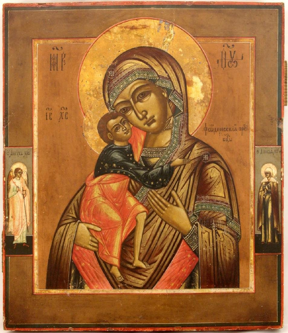 Our Lady of Fedorov, Saint, Guardian Angel Russian Icon