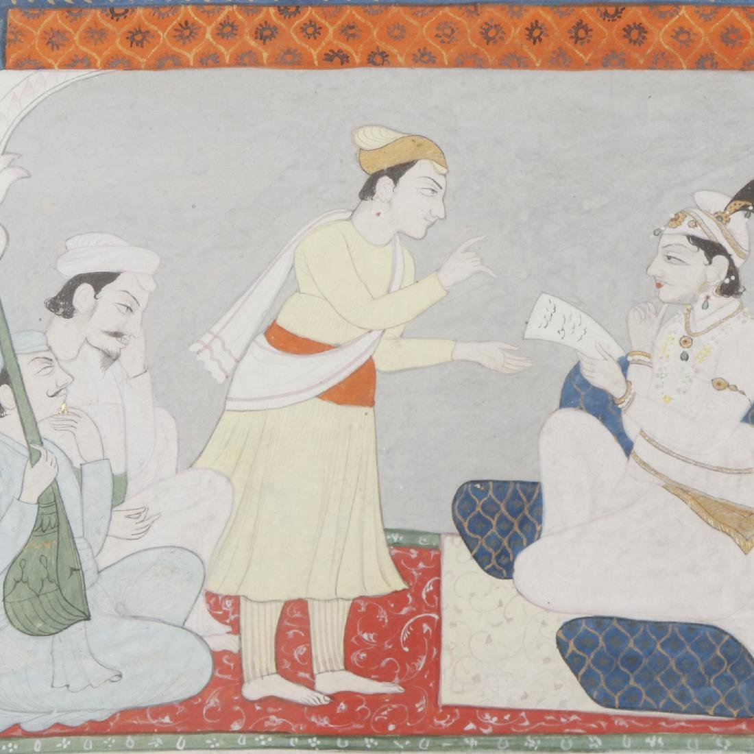 Indian School: Courtyard Scene - 2