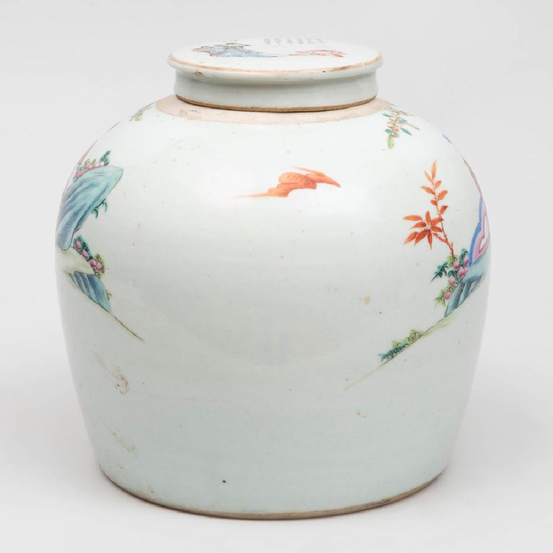 Chinese Famille Rose Porcelain Ginger Jar and Cover - 3