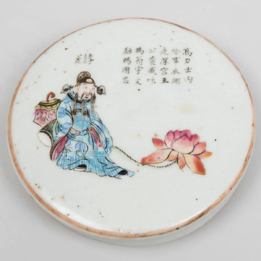 Chinese Famille Rose Porcelain Ginger Jar and Cover - 4