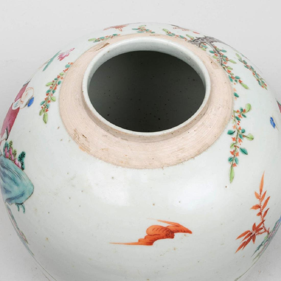 Chinese Famille Rose Porcelain Ginger Jar and Cover - 5