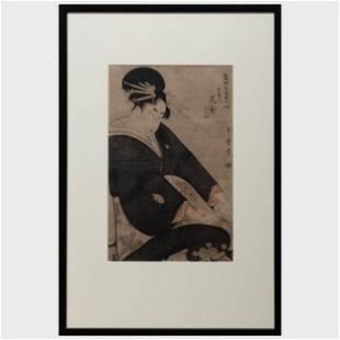 Kitagawa Utamaro (1753-1806): Large Head Bust Portrait