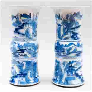 Pair of Chinese Blue and White Porcelain Gu Form Vases