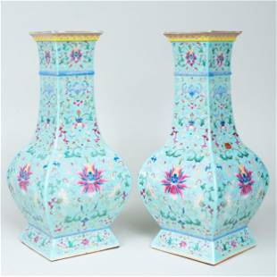 Pair of Chinese Famille Rose Turquoise Ground Porcelain