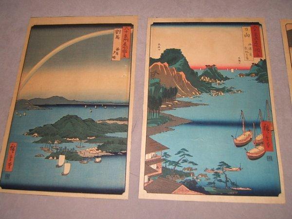 2112: 4 UNFRAMED JAPANESE WOODBLOCK PRINTS