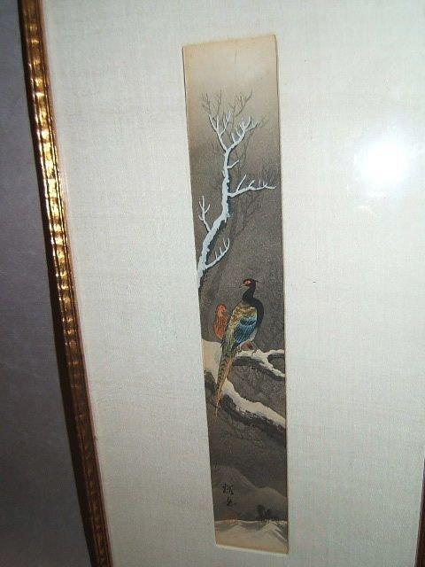 5068: FRAMED JAPANESE WOODBLOCK PRINT
