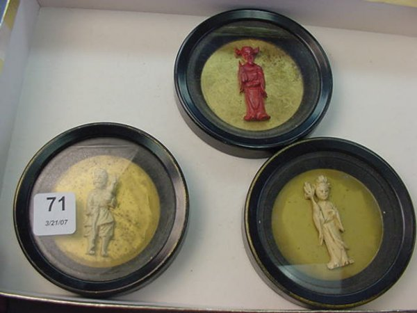 6071: 3 MINIATURE FRAMED ORIENTAL FIGURES