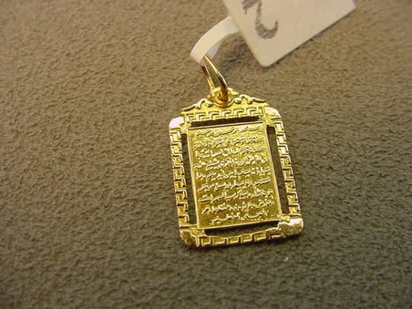 6002: 18K GOLD PRAYER CHARM/PENDANT