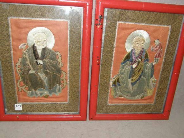 2402: 4 FRAMED ORIENTAL EMBROIDERIES IN MATCHING FRAMES
