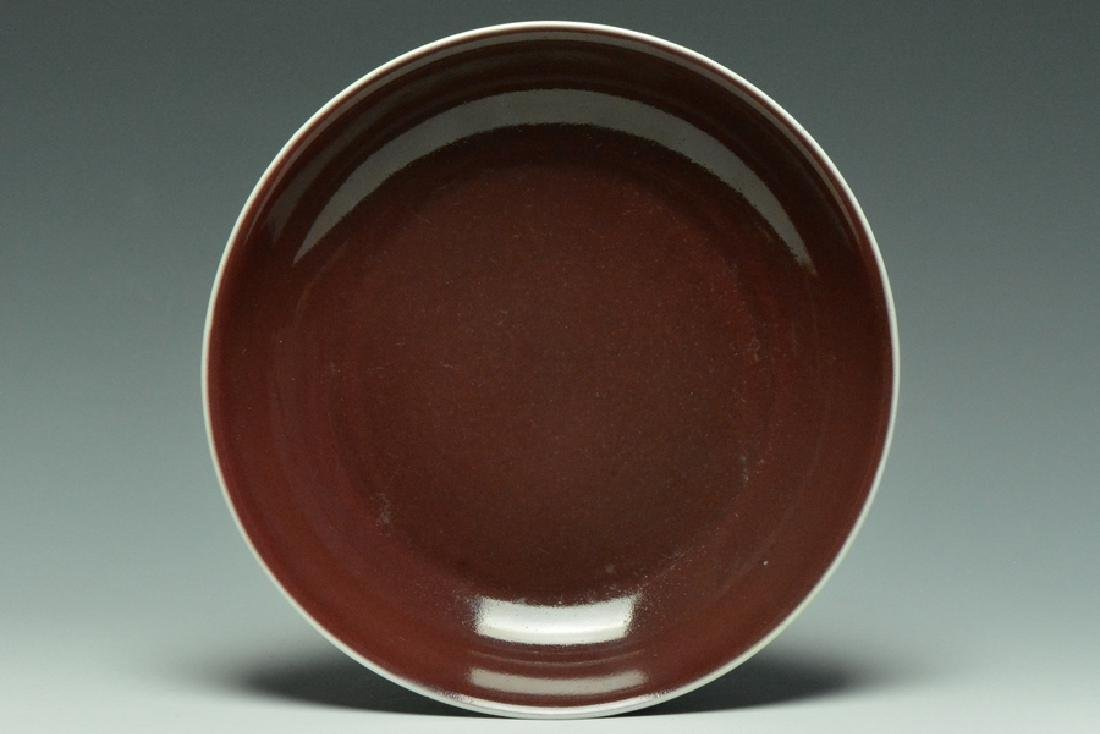 Imperial Red-Glazed Dish,Qianlong Mark and Period
