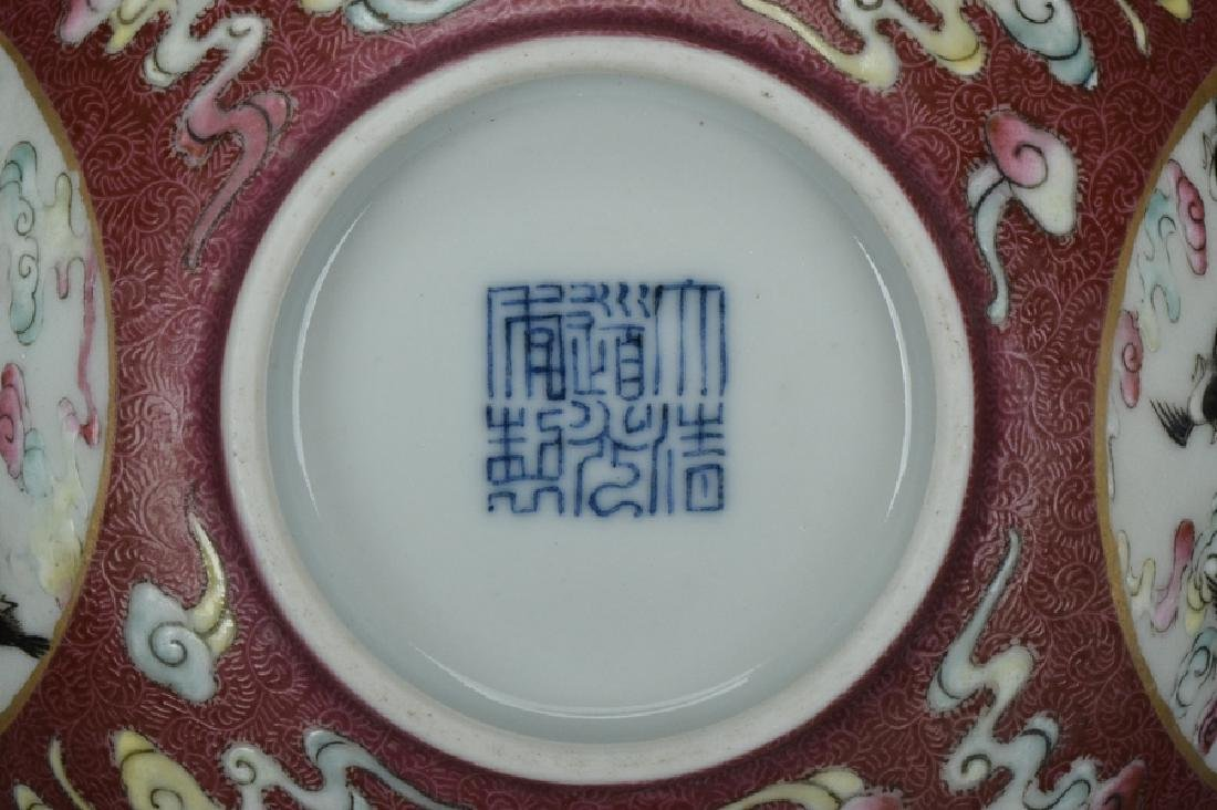 An Imperial Bowl, Daoguang Mark and Period - 10