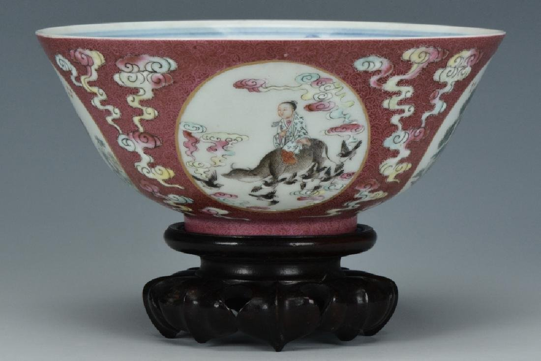 An Imperial Bowl, Daoguang Mark and Period - 2
