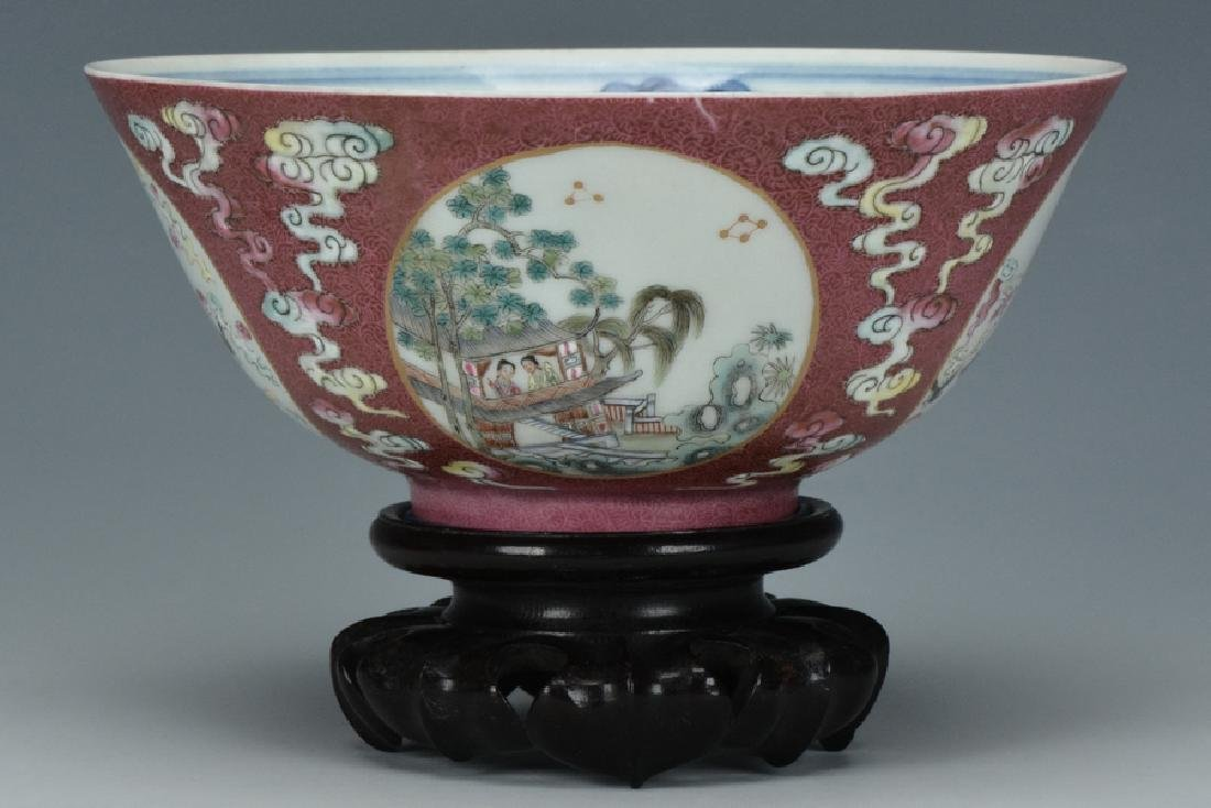 An Imperial Bowl, Daoguang Mark and Period - 3
