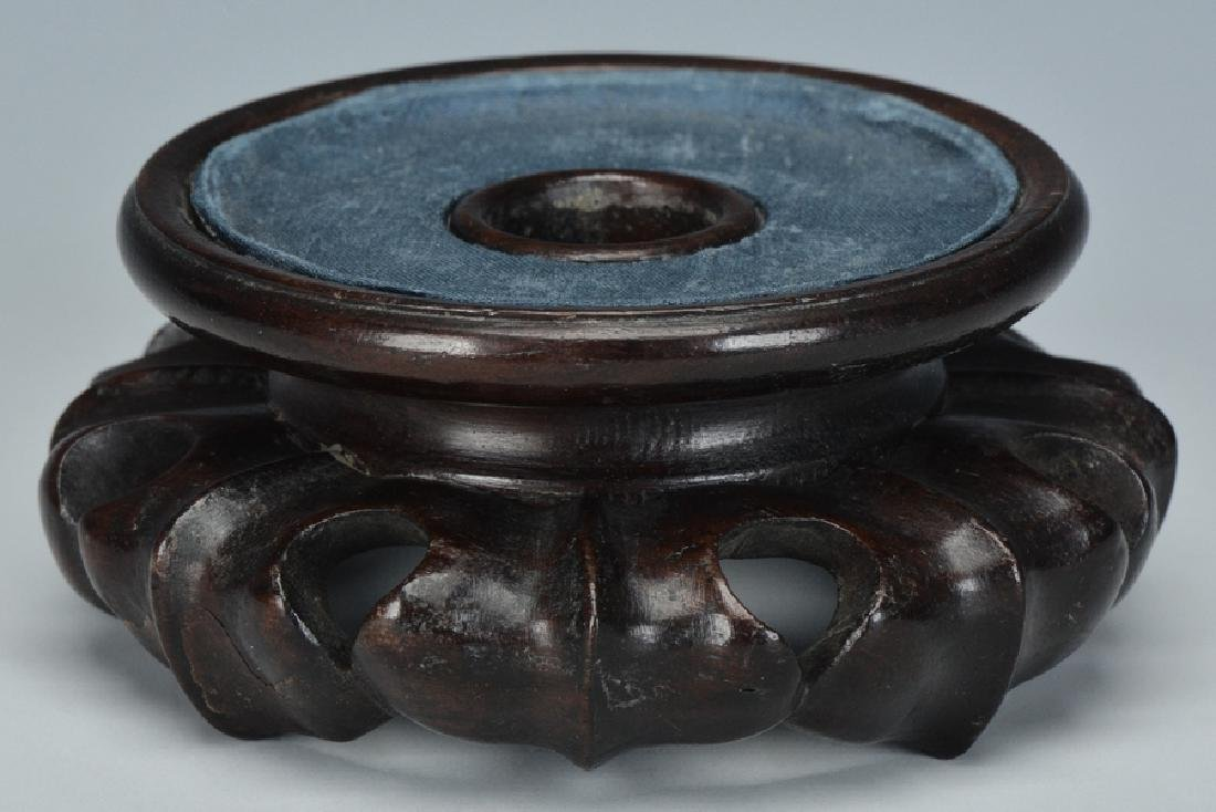 An Imperial Bowl, Daoguang Mark and Period - 5