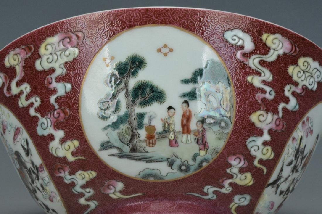 An Imperial Bowl, Daoguang Mark and Period - 7