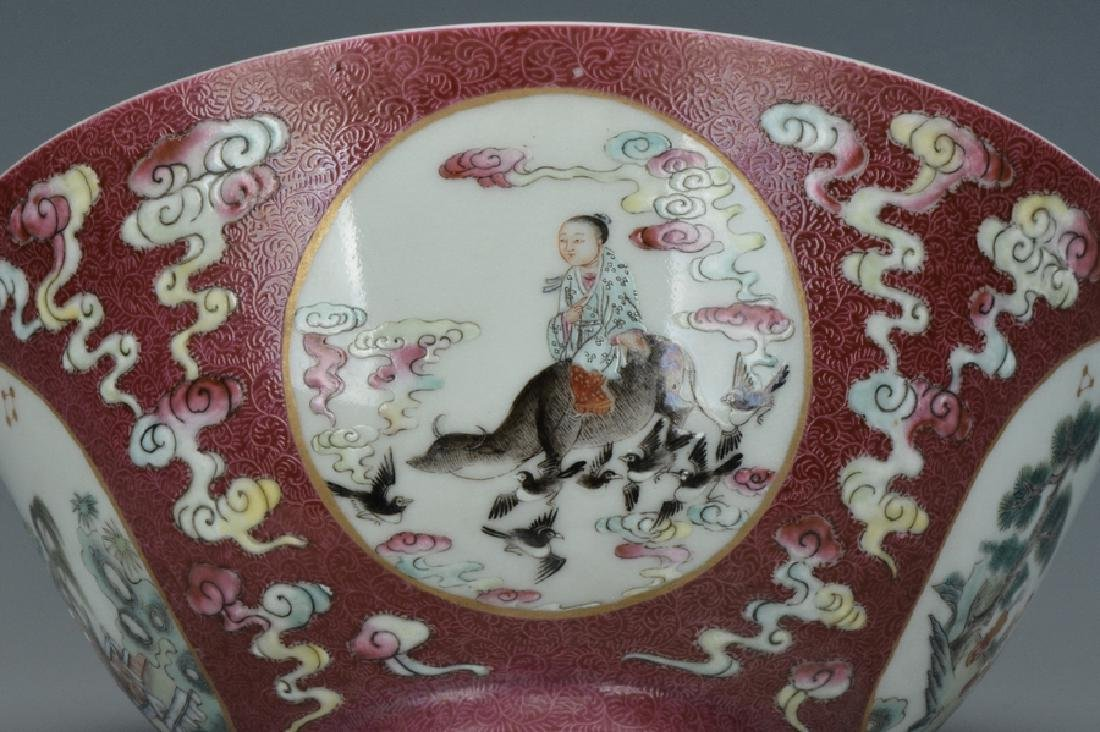 An Imperial Bowl, Daoguang Mark and Period - 8