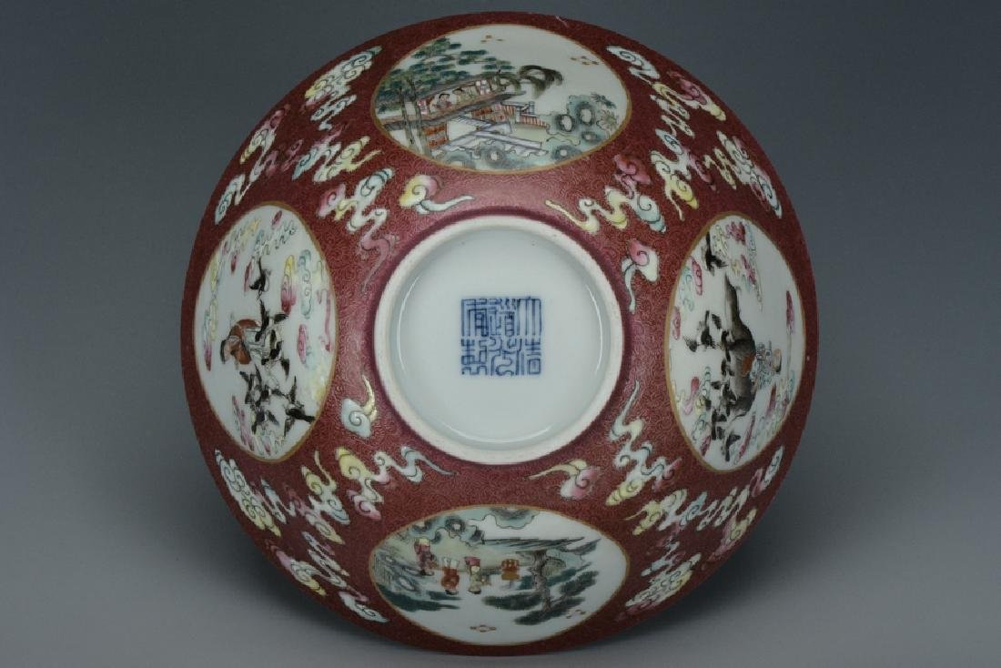 An Imperial Bowl, Daoguang Mark and Period - 9