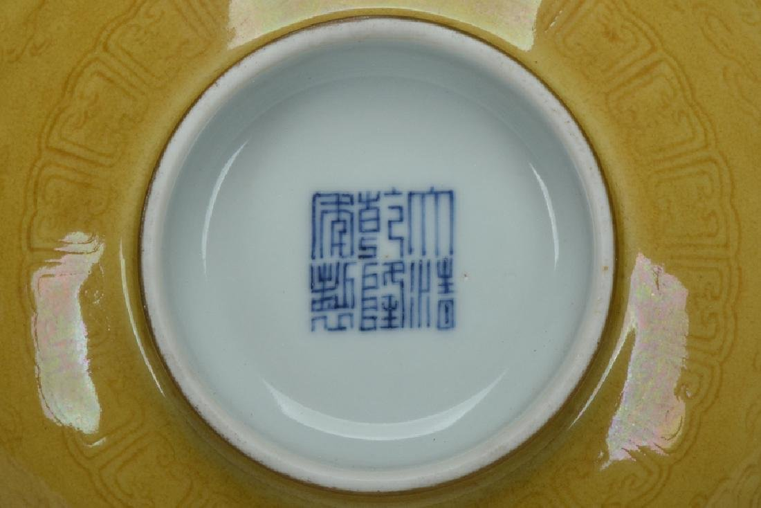 An Imperial Dragon Bowl, Qianlong Mark and Period - 10