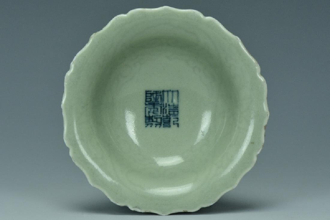An Imperial Celadon Dish,Qianlong Mark and Period