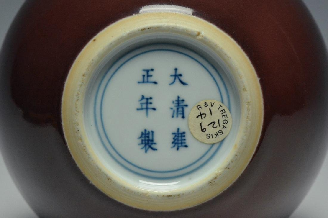An Imperial Vase, Yongzheng Mark and Period - 10