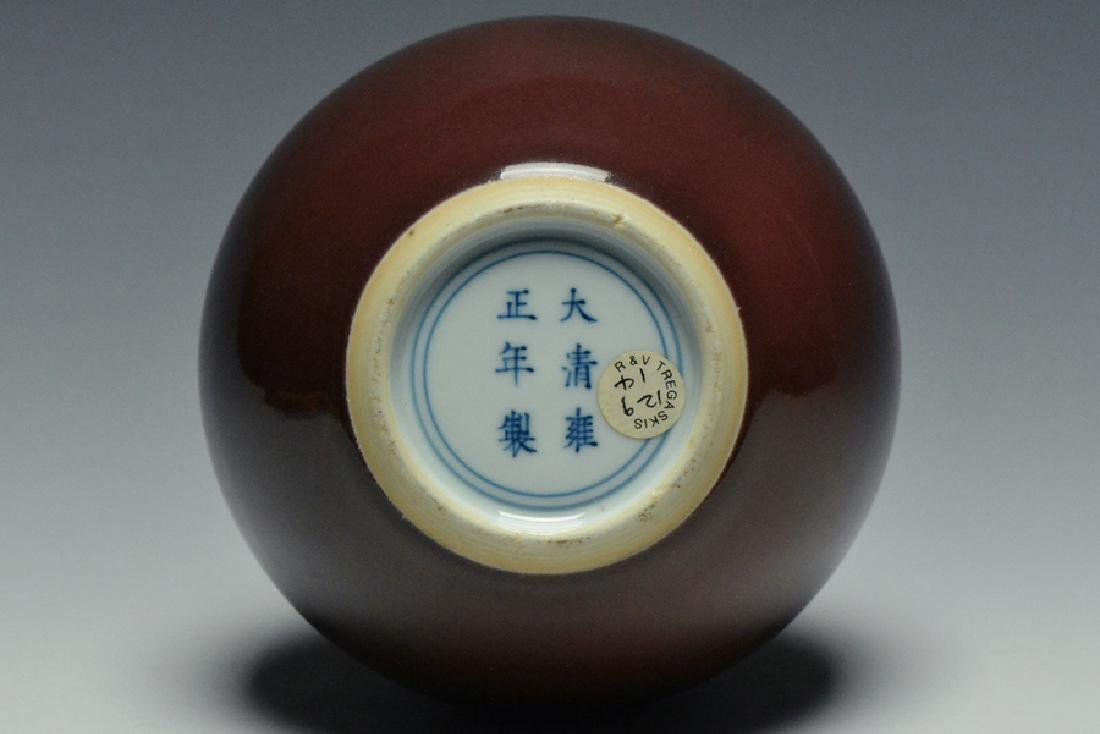 An Imperial Vase, Yongzheng Mark and Period - 9