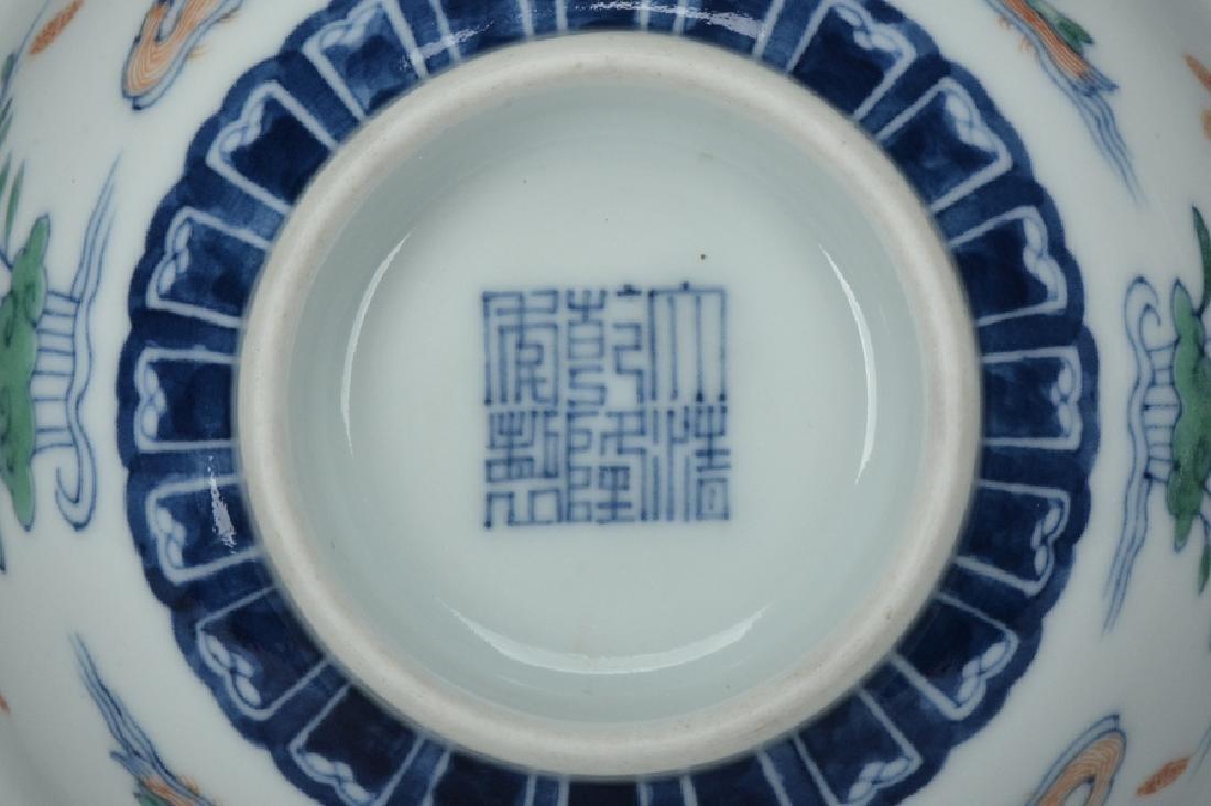 An Imperial Doucai Bowl, Qianlong Mark and Period - 10