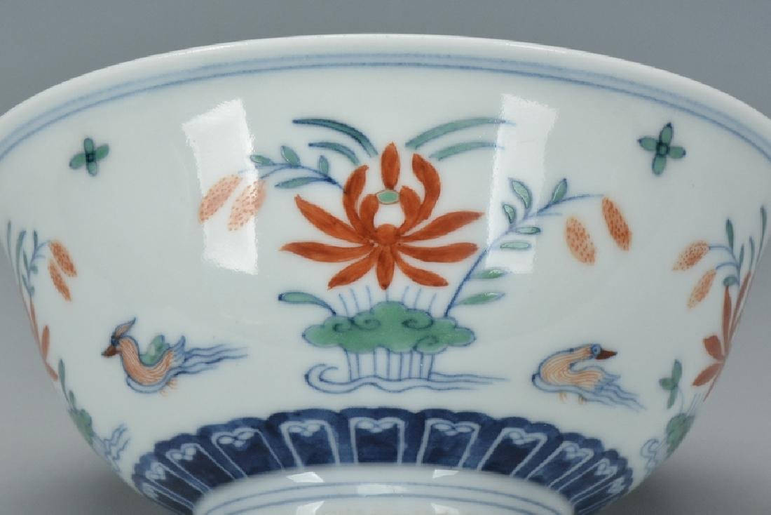 An Imperial Doucai Bowl, Qianlong Mark and Period - 8