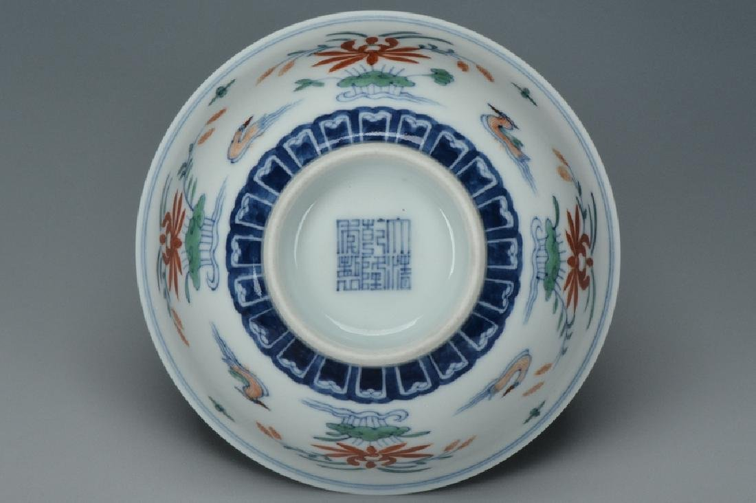 An Imperial Doucai Bowl, Qianlong Mark and Period - 9