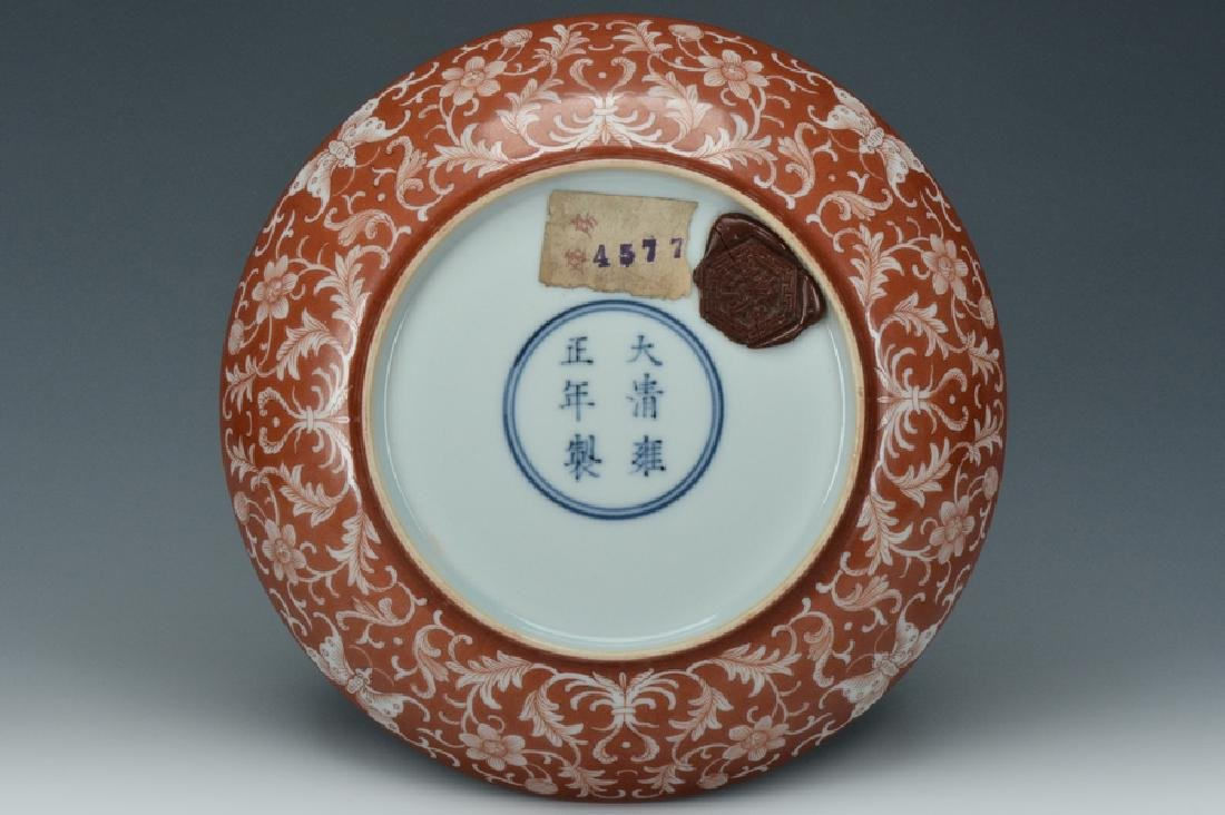 An Imperial Dish, Yongzheng Mark and Period