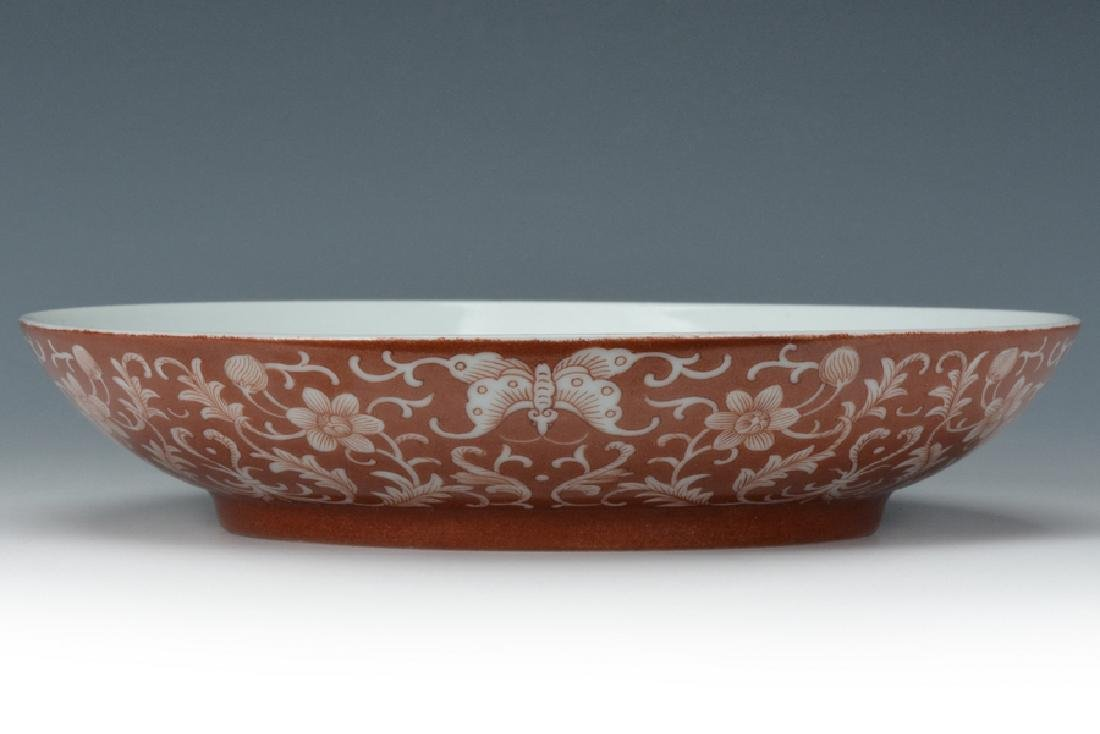 An Imperial Dish, Yongzheng Mark and Period - 2