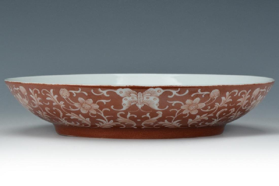 An Imperial Dish, Yongzheng Mark and Period - 3