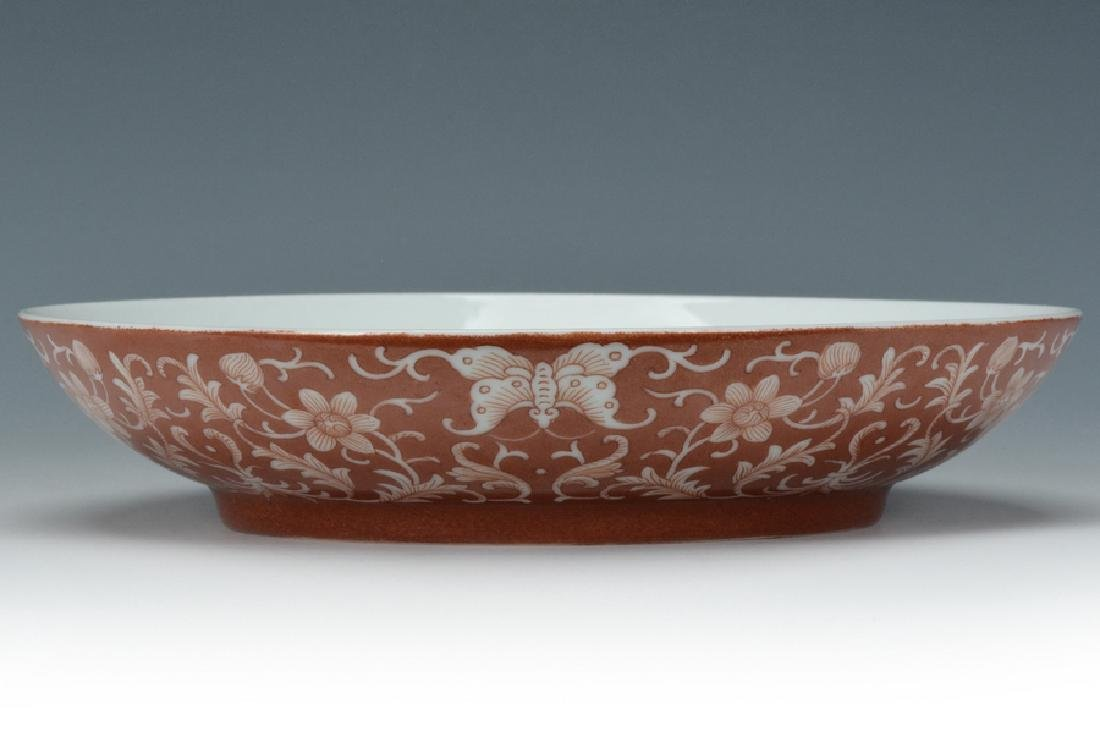 An Imperial Dish, Yongzheng Mark and Period - 4