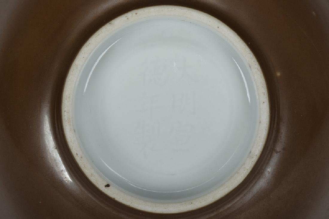 An Imperial Bowl, Xuande Mark and Period - 10