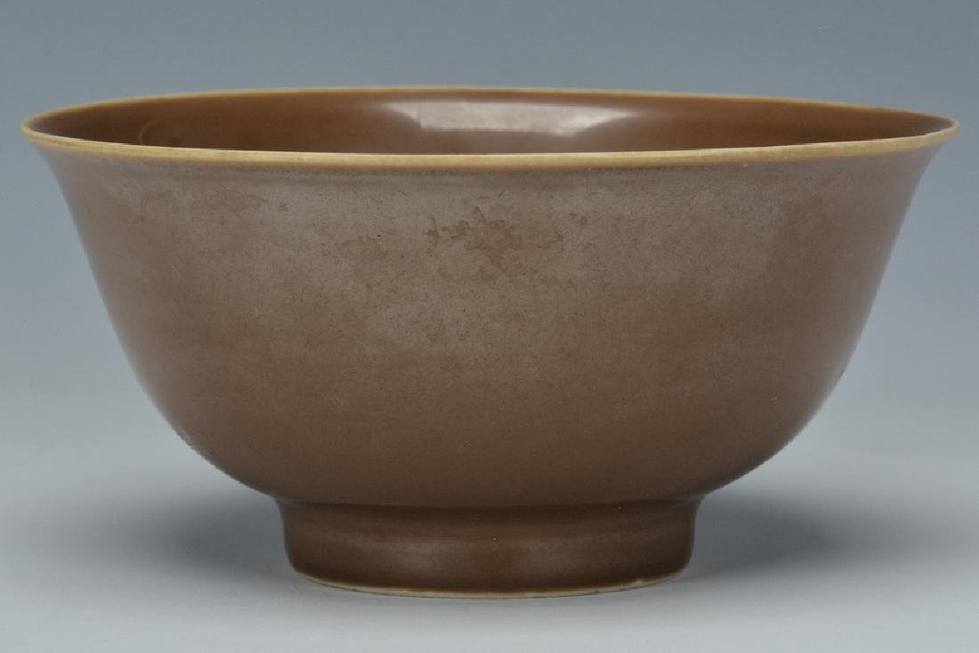 An Imperial Bowl, Xuande Mark and Period