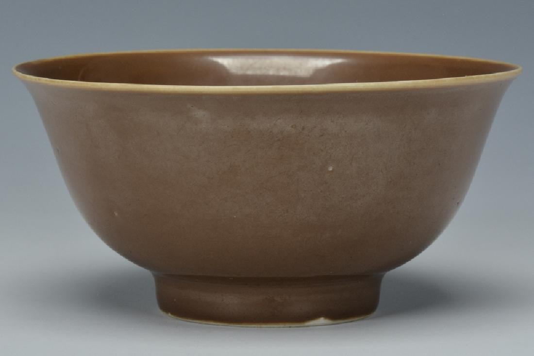 An Imperial Bowl, Xuande Mark and Period - 3