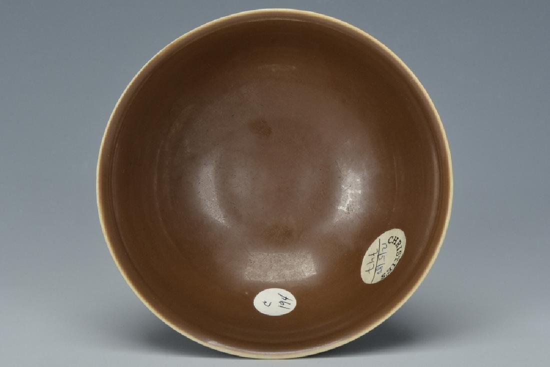 An Imperial Bowl, Xuande Mark and Period - 5