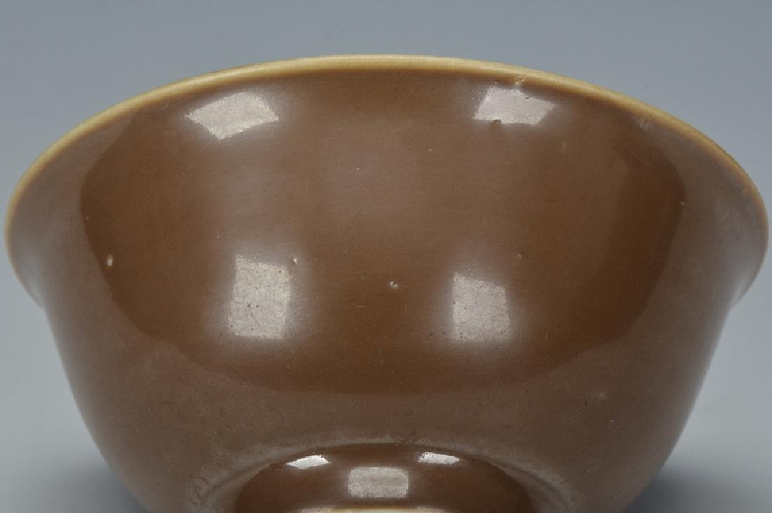 An Imperial Bowl, Xuande Mark and Period - 7