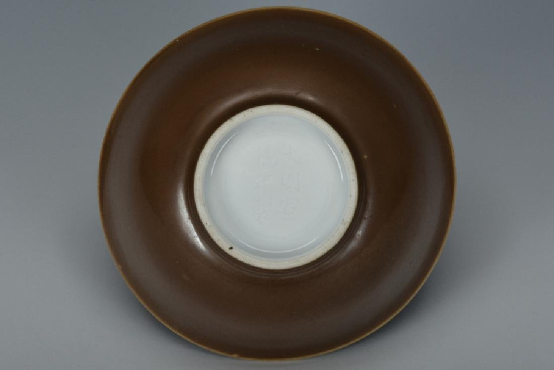 An Imperial Bowl, Xuande Mark and Period - 9