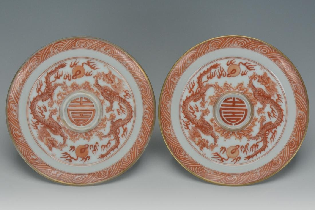 Pair of Imperial Cupstands,Kangxi Mark and Period