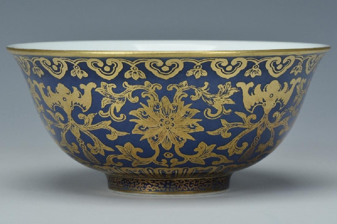 An Imperial Bowl, Daoguang Mark and Period