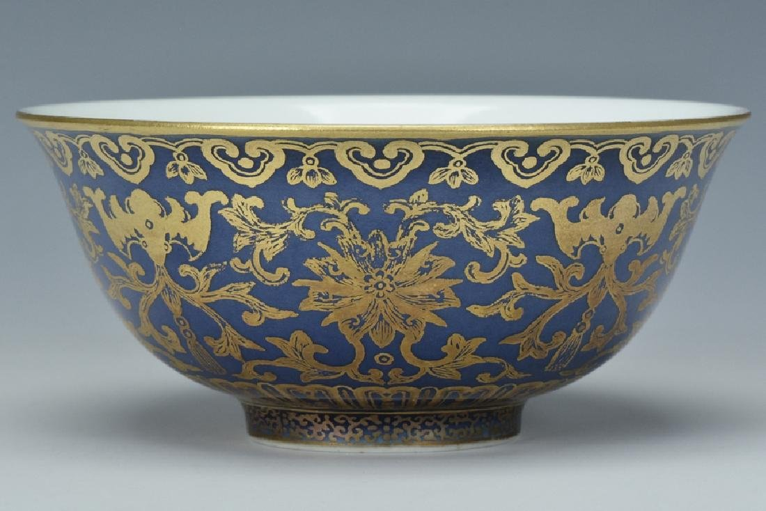 An Imperial Bowl, Daoguang Mark and Period - 4