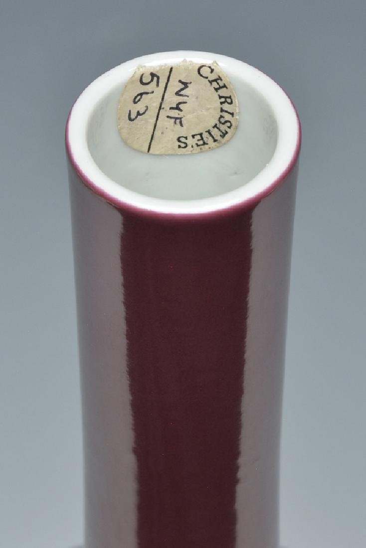 An Imperial Bottle Vase, Qianlong Mark and Period - 8