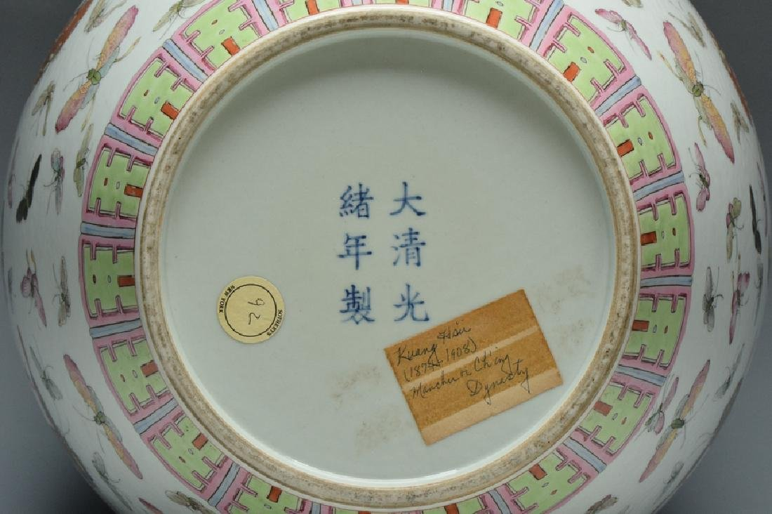 An Imperial Butterfly Jar, Guangxu Mark and Period - 10