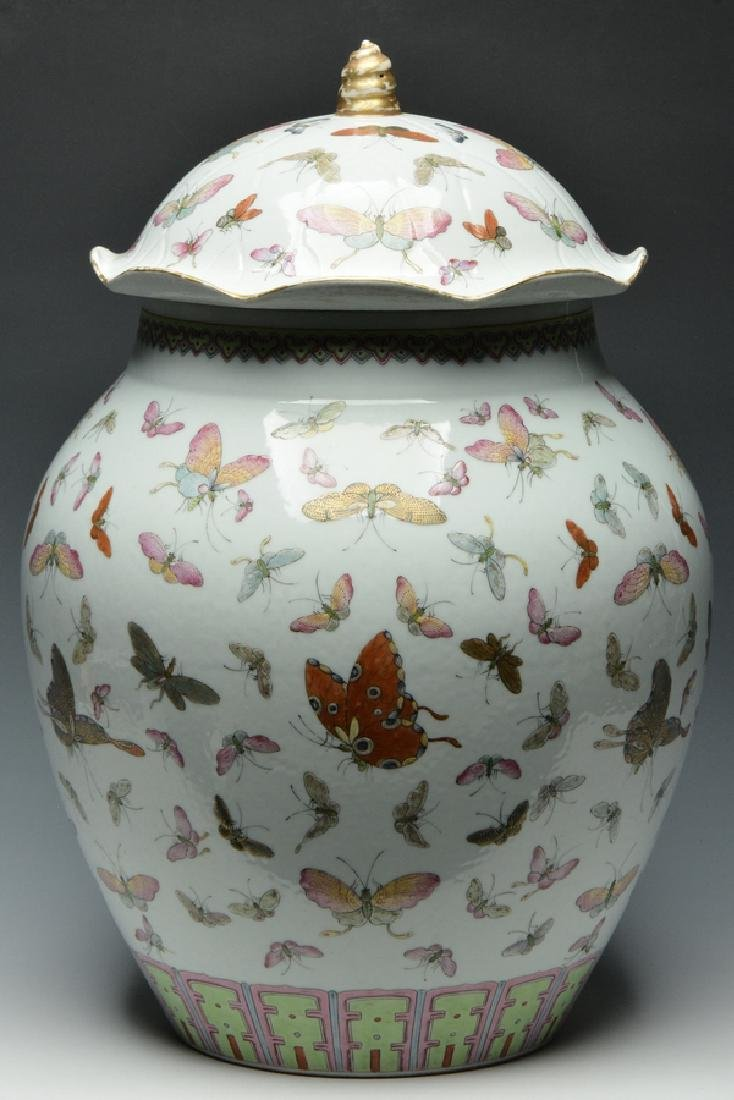 An Imperial Butterfly Jar, Guangxu Mark and Period