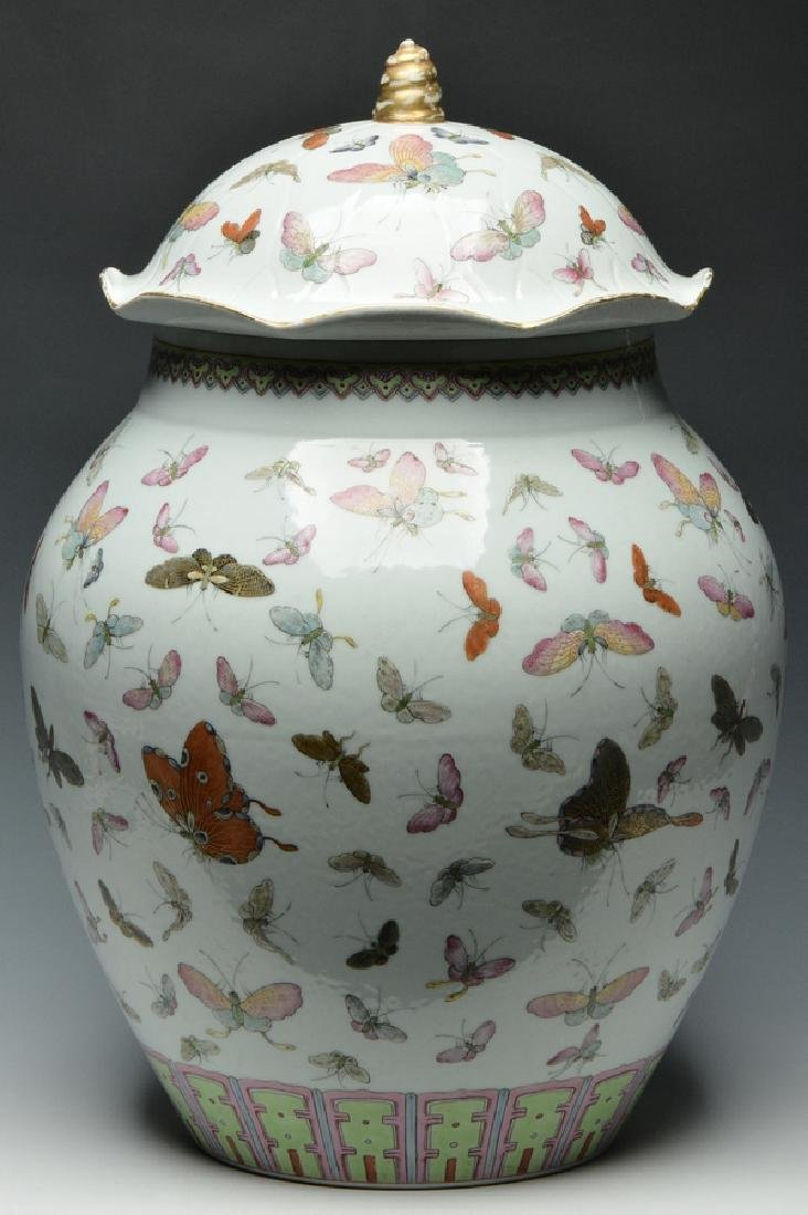 An Imperial Butterfly Jar, Guangxu Mark and Period - 2