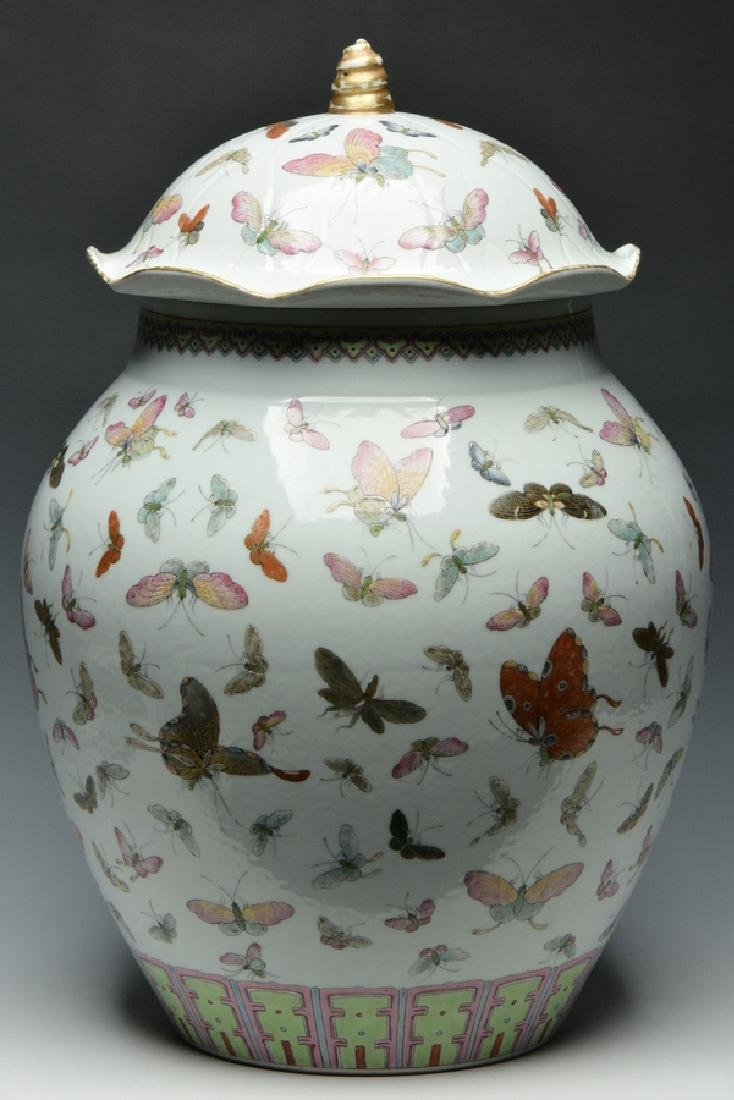 An Imperial Butterfly Jar, Guangxu Mark and Period - 4