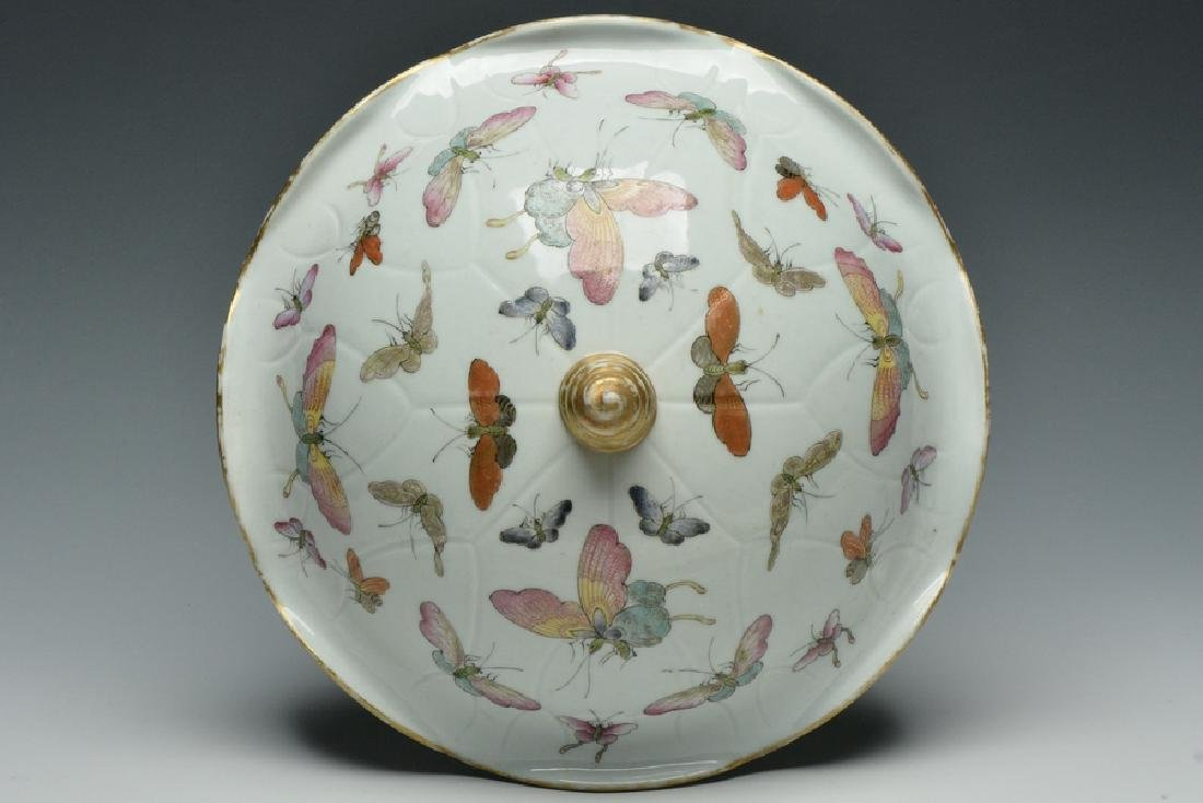 An Imperial Butterfly Jar, Guangxu Mark and Period - 5