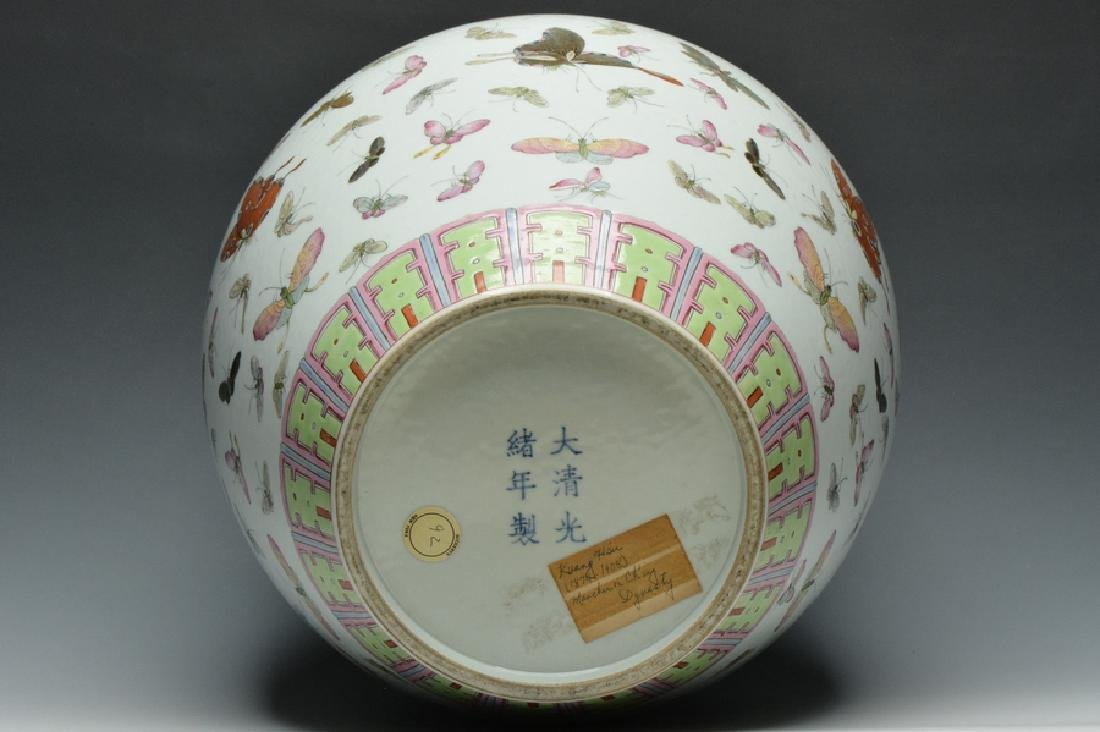 An Imperial Butterfly Jar, Guangxu Mark and Period - 9